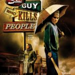 Some Guy Who Kills People (2011)