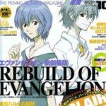 Evangelion… Le retour !