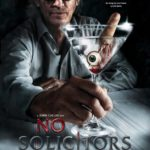 No Solicitors (2015) | No Visitors