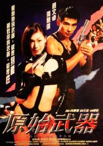 bodyweapon (3)