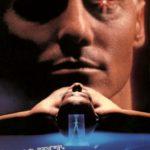 Project Shadowchaser (1992)