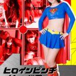 Heroine in Danger Omnibus – Mighty Honey (2013)