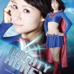 Mighty Honey (2012)