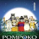Pompoko (Heisei Tanuki Gassen Pompoko, 1994)