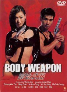 bodyweapon (1)
