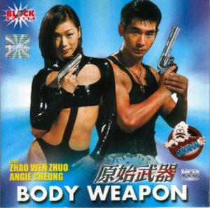 bodyweapon (15)