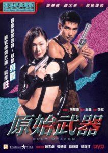 bodyweapon (4)