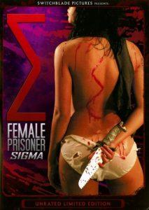 femaleprisonersigma (11)