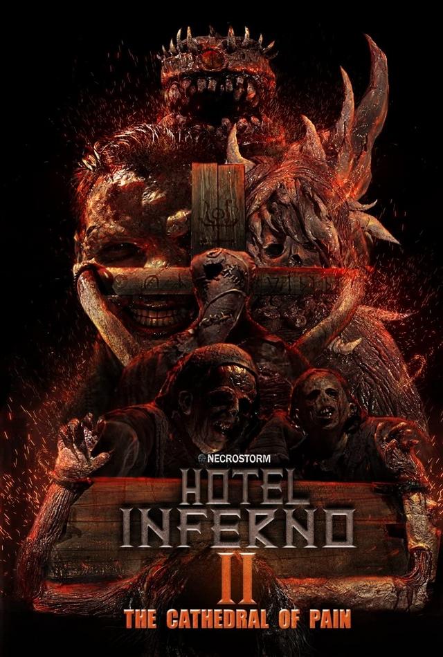 hotelinferno2 (1)