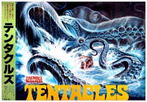 tentacles (19)