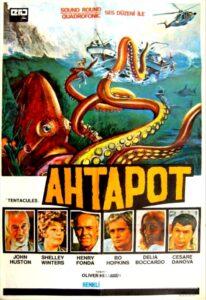 tentacles (5)