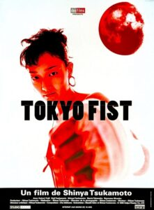 tokyofist (7)